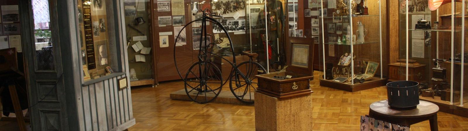 Stálá expozice muzea
